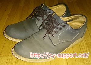 靴と水虫の関係