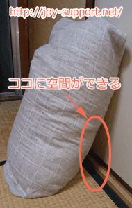 枕の干し方の画像