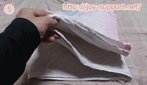 バスタオル枕の作り方3