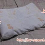 バスタオル枕の作り方!4つのメリットとデメリットは?