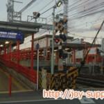 伏見稲荷大社へのアクセスまとめ!電車から市バス、車まで!