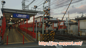 京阪電鉄‐伏見稲荷駅