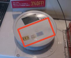 kazasu-coupon