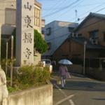 東福寺へのアクセス!京都駅からどうやっていくの?