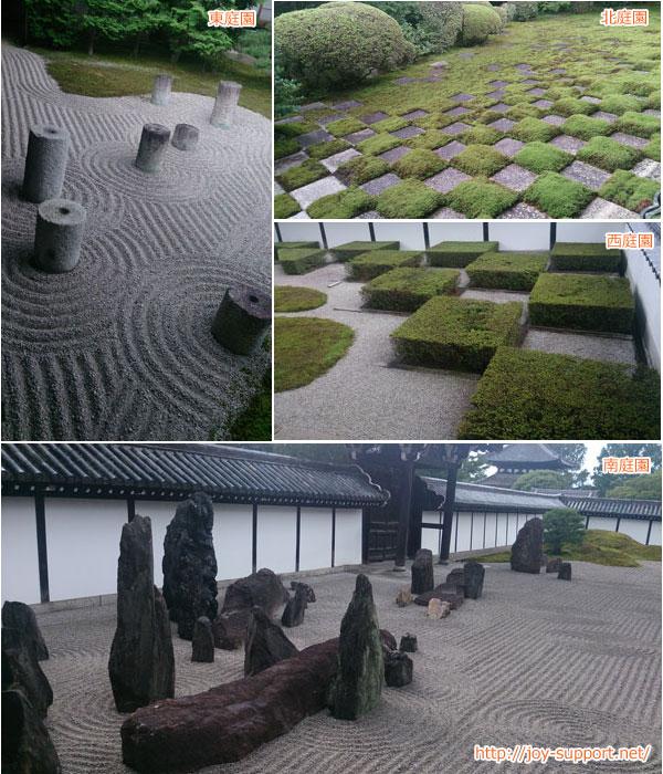 東福寺-庭園-写真