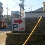 東福寺 周辺の駐車場15選!交通規制の日時とその内容は?