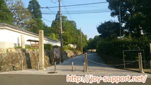 東福寺へのアクセス-通天橋道入口
