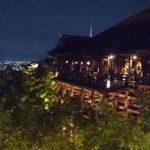 清水寺 2016年 ライトアップ!夏限定のお楽しみはコレだ!