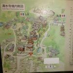 清水寺 観光の所要時間は?えっ、時間帯によっては全部見れないの!?