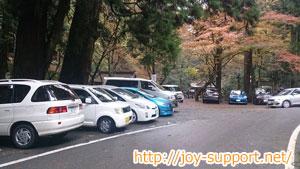 貴船神社-駐車場