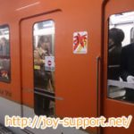 貴船神社 京都駅からのアクセス手段は?京都人おすすめはコレ!
