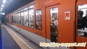 貴船神社へのアクセス手段-叡山電車