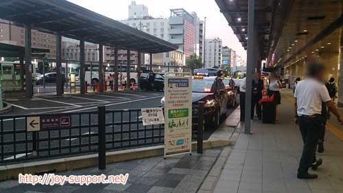 京都駅-八条口タクシー乗り場