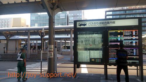 京都駅-烏丸口-バス乗り場