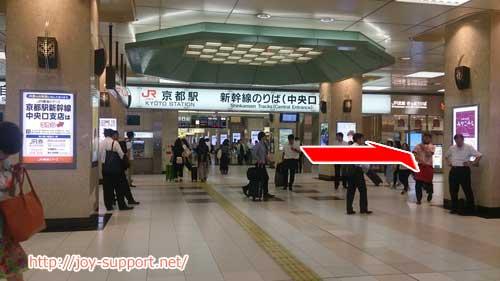 京都駅のタクシー乗り場はどこ?...