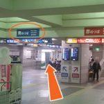 金閣寺へのアクセスまとめ!電車の最寄り駅と最寄りのバス停は?