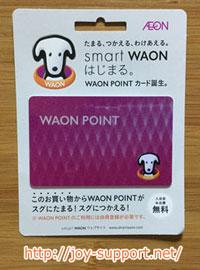 駐車無料サービス-カード