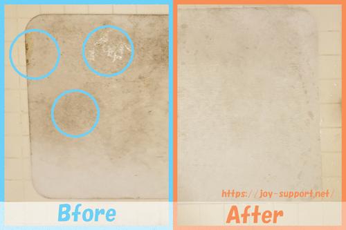 珪藻土バスマット-お手入れ前と後