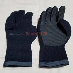 ワークマン-防水ネオプレーン手袋