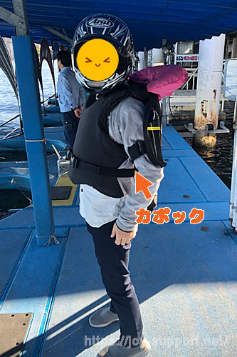 ペアボート体験-カポック