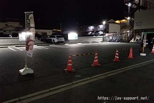 伏見稲荷大社-初詣-駐車場