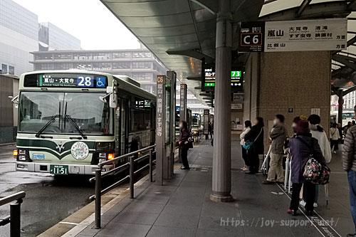京都駅バスターミナル-C6乗り場